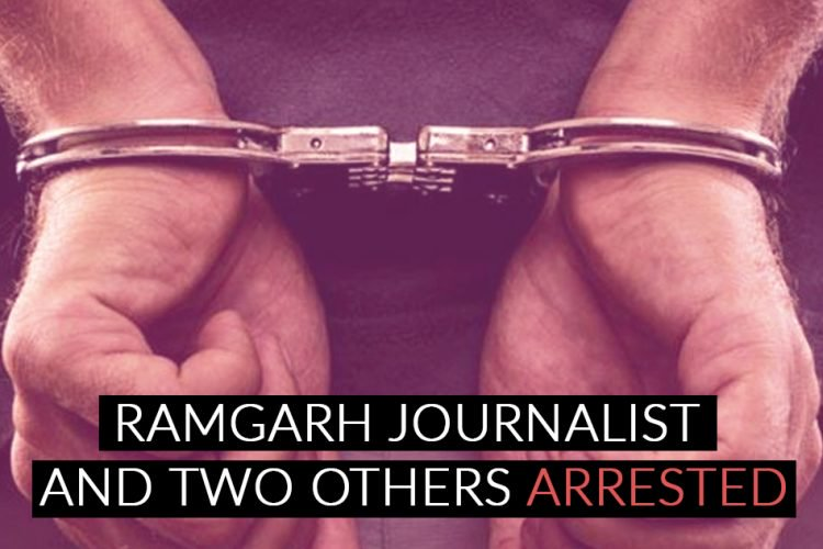 Jharkhand: Two Days After Reported Missing, A Journalist And Two Others Found In Police Custody
