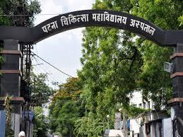 Bihar: PMCH doctors on strike, health services crippled