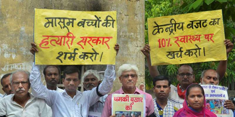 People vs Govt: The Bihar Residents Arrested for Demanding Water